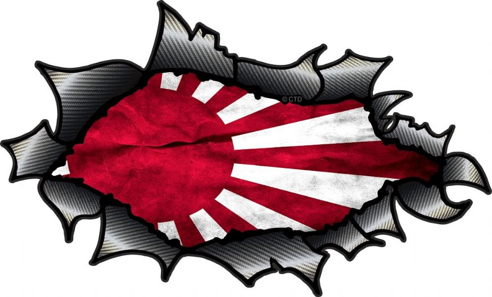 Carbon Fiber Iphone Case >> Ripped Torn Carbon Fibre Fiber Design & Japanese Rising Sun Flag Motif Vinyl Car Sticker 150x90mm